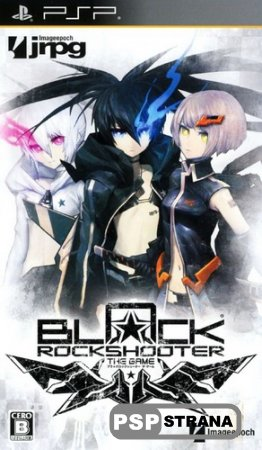 Black Rock Shooter: The Game (PSP/ENG)(2013)