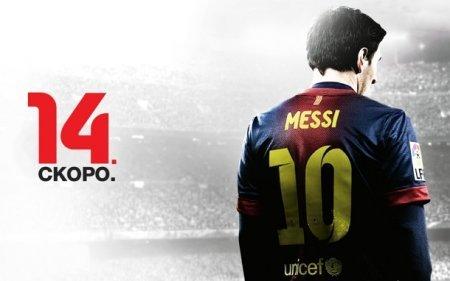 FIFA 14 выйдет на PS Vita