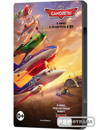 Самолеты / Planes (2013) НDRip
