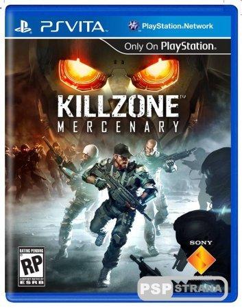 Killzone: Mercenary  для PS Vita
