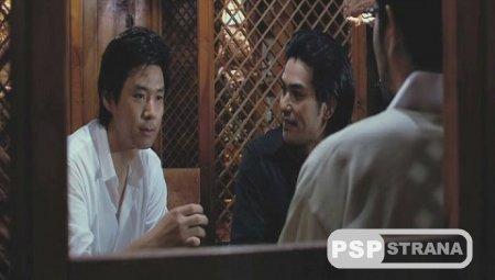 Хорошие друзья / Good Friends (2013) HDTVRip