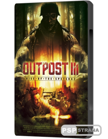 Адский бункер: Восстание спецназа / Outpost: Rise of the Spetsnaz (2013) DVDRip