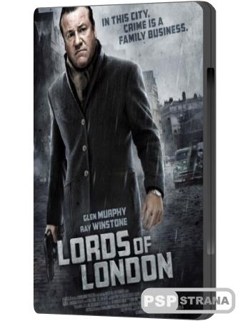Короли Лондона / Lost in Italy (2013) SATRip