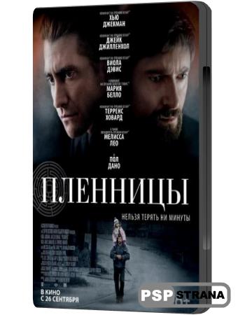 Пленницы / Prisoners (2013)  HDRip