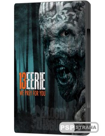 Жуткие 13 / 13 Eerie (2013) HDRip