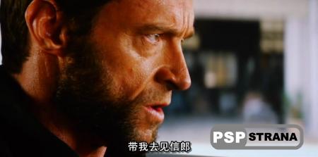 Росомаха: Бессмертный / The Wolverine (2013) WeBRip