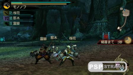 Toukiden (PSP/Eng/jap) (2013)