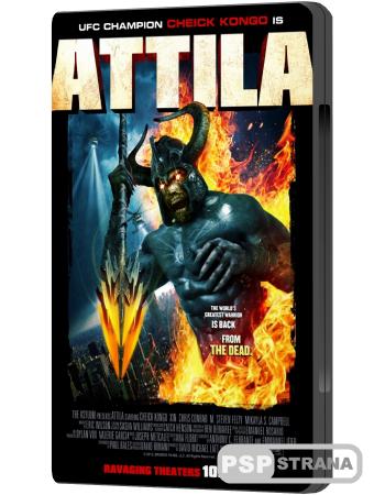 Аттила / Attila (2013) WEB-DLRip