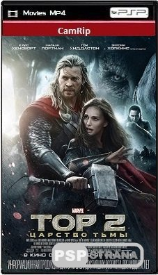 Тор 2: Царство тьмы / Thor: The Dark World (2013) CAMRip*PROPER*