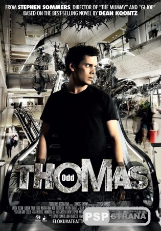 Странный Томас / Odd Thomas (2013) HDRip