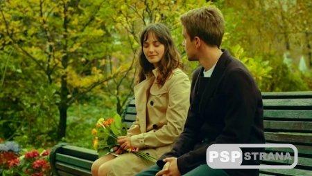 Привычка расставаться (2013) DVDRip