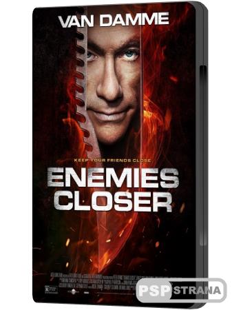 Близкие враги / Enemies Closer (2013) DVDRip