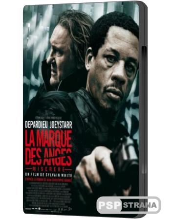 Мизерере / La marque des anges - Miserere (2013) DVDRip