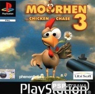 Moorhunh 3 [ENG/PSX]