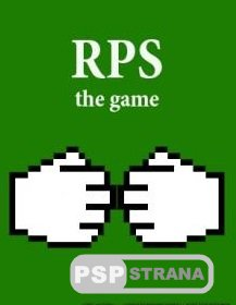 PS the Game v1.2 (2013)