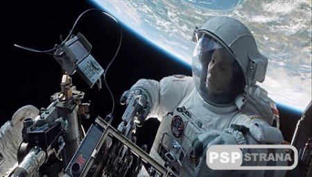 Гравитация / Gravity (2013) DVDScr