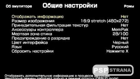 DaedalusX64 rev. 1878 (2013/ENG/RUS)