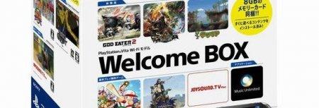 Анонсирован новый бандл для Японии - PS Vita Welcome Box