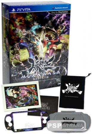 Muramasa Rebirth Collector's Edition (PS Vita)
