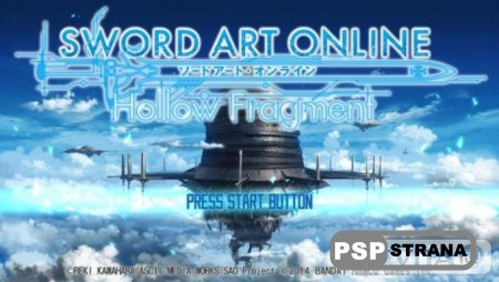 Североамериканский релиз Sword Art Online: Hollow Fragment
