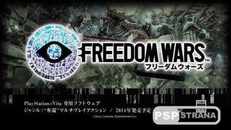 Геймплей Freedom Wars