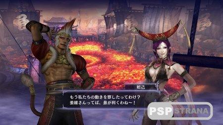 Warriors Orochi 3 Ultimate ближе к релизу