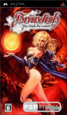 Brandish: The Dark Revenant [ENGv3.01][FULL][ISO][2009]