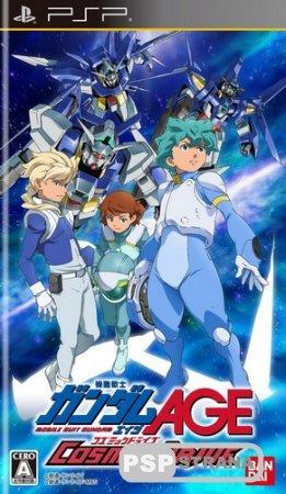 Kidou Senshi Gundam AGE: Cosmic Drive [ENG beta/JPN][FULL][ISO][2012]