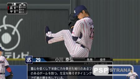 Pro Yakyuu Spirits 2014 [JPN][FULL][ISO][2014]