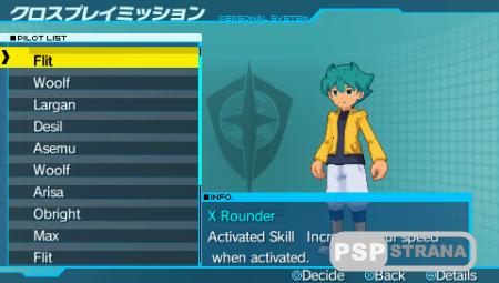 Kidou Senshi Gundam AGE: Universe Accel [ENG v1.0/JPN][FULL][ISO][2012]