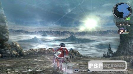Подробности о Sen no Kiseki II