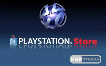 Обновление PS Store