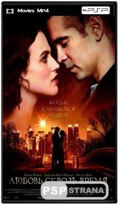 Любовь сквозь время / Winter's Tale (2014) HDRip