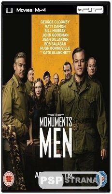 Охотники за сокровищами / The Monuments Men (2013) HDRip