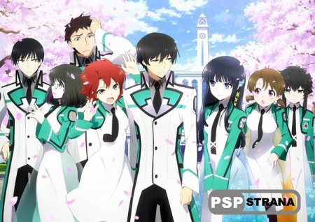 Подробности о The Irregular at Magic High School