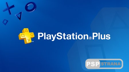 Новинки PlayStation Plus