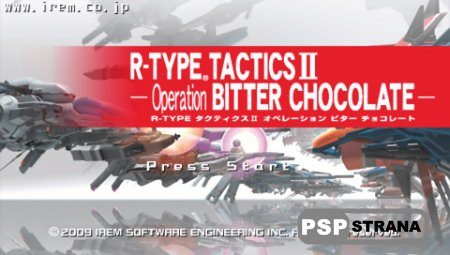 R-Type Tactics II: Operation Bitter Chocolate [ENG][FULL][ISO][2009]