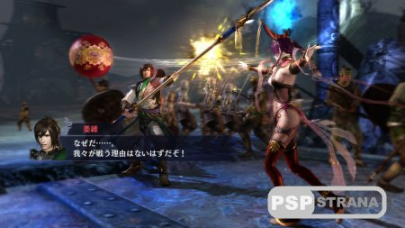Дата релиза Warriors Orochi 3 Ultimate