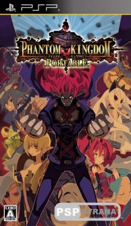 Phantom Kingdom Portable [ENG][FULL][ISO][2011]