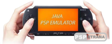 Эмулятор PSP - JPCSP bab3b6e [RUS][Windows][2016]