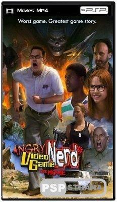 Злостный видеоигровой задрот: Кино / Angry Video Game Nerd: The Movie (2014) WEBRip