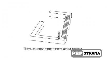 Echochrome Micro [RUSSOUND][FULL][ISO][2011]
