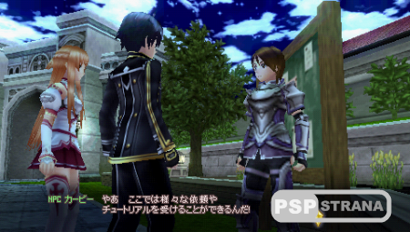 Sword Art Online: Infinity Moment [FULL][ISO][ENGv0.6][2013]