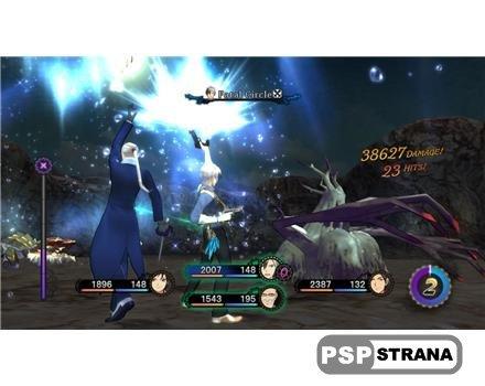 Tales of Xillia 2 (PS3)