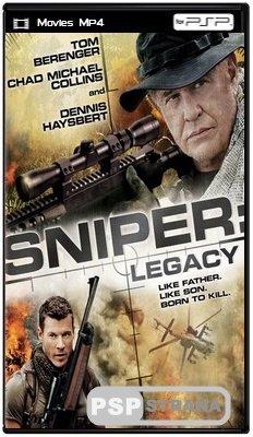 Снайпер: Наследие / Sniper: Legacy (2014) WEB-DLRip