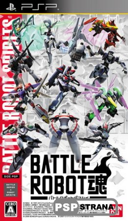 Battle Robot Damashi [FULL][ISO][Patched][JPN][2013]
