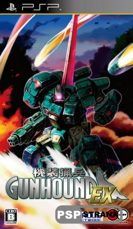 Kisou Ryouhei Gunhound EX [JPN][FULL][ISO][2013]