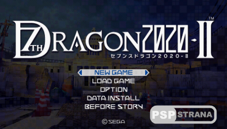 7th Dragon 2020-II [FULL][ISO][ENG][2013]