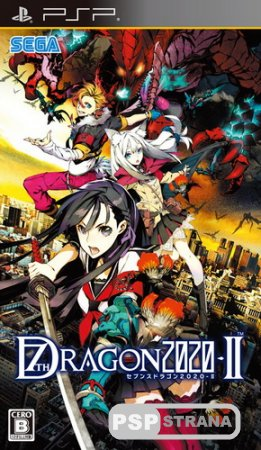 7th Dragon 2020-II [FULL][ISO][JPN][2013]
