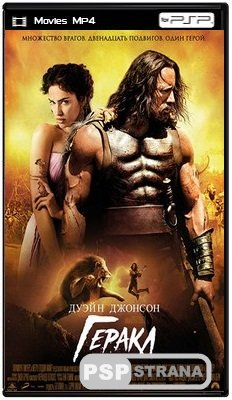 Геракл / Hercules (2014) HDRip